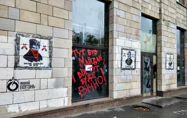В центре Киева восстановили граффити Майдана