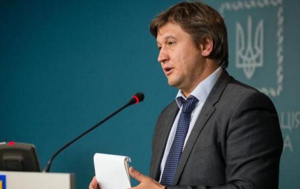 Мінфін: Транш МВФ можемо отримати до кінця року
