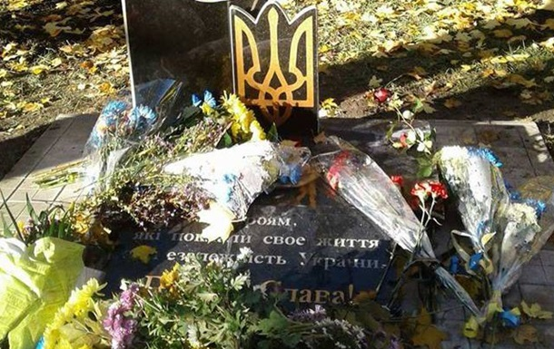 На Донбасі зруйнували пам ятник бійцям АТО