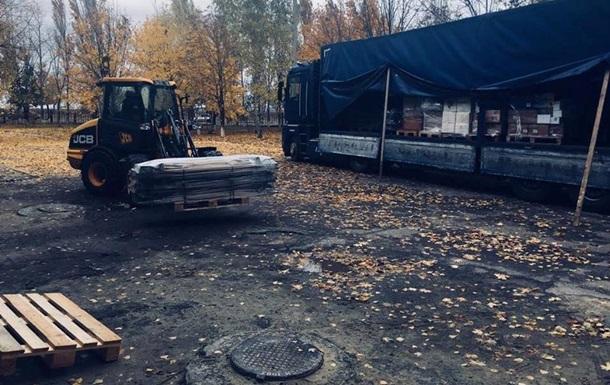 На Донбасс передали гумпомощь из Словакии