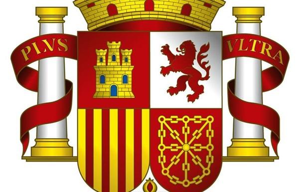Соединённое Королевство Испания - итог каталонского кризиса?