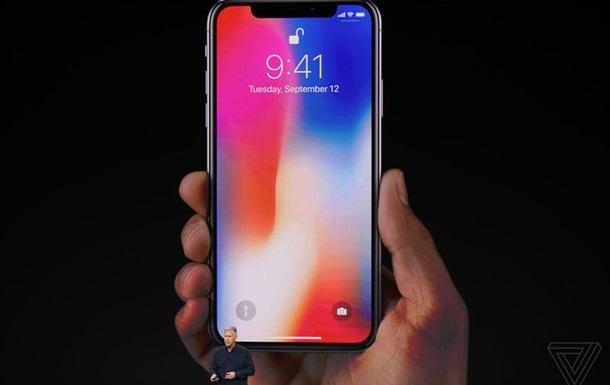 Apple відвантажила рекордно низьку партію iPhone X