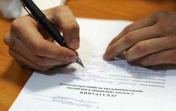 НАПК проверит декларации ряда депутатов, судей и прокуроров