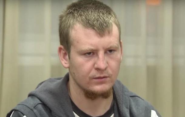 Справу військового РФ Агєєва подали до суду