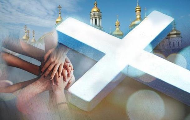 Церковь подвергается гонениям