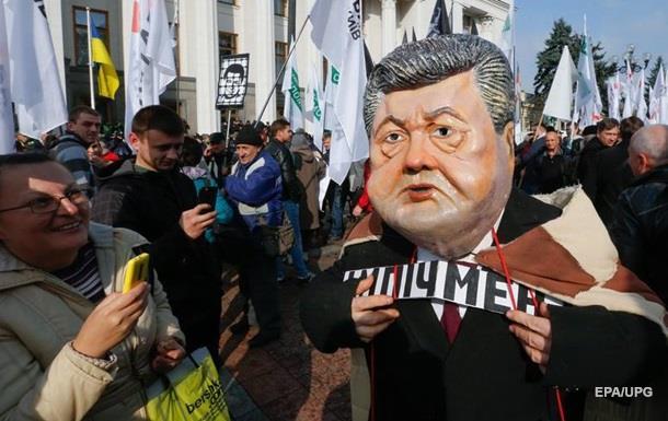 Протестующие пытаются блокировать нардепов в Раде