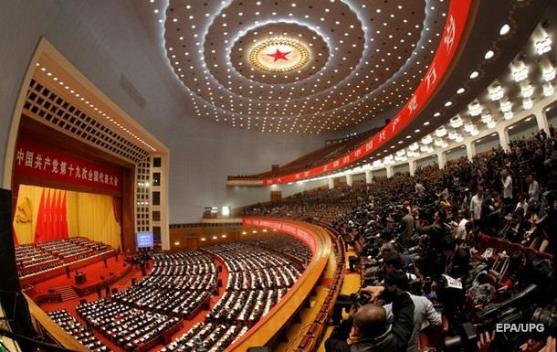 У Китаї розпочався 19-й з їзд Компартії