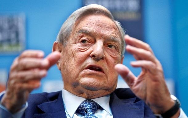 Сорос передав $18 млрд у благодійний фонд