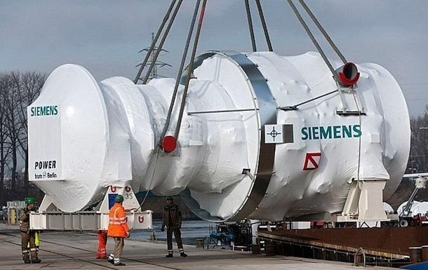 В РФ Siemens обвинили в угрозе суверенитету - СМИ
