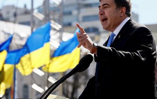 Двойной провал Саакашвили
