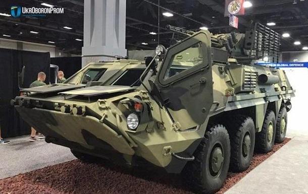 В Україні створили інститут сертифікації військової техніки