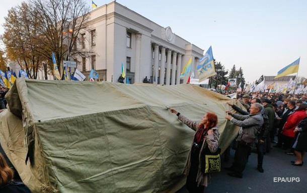 Майдан 17 жовтня. Головне із протесту під Радою