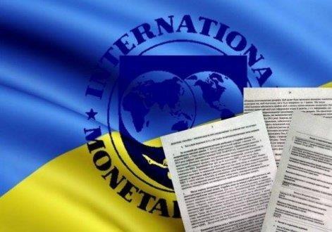 Вітчизняний бізнес відповів МВФ на спробу втручання у внутрішні справи України