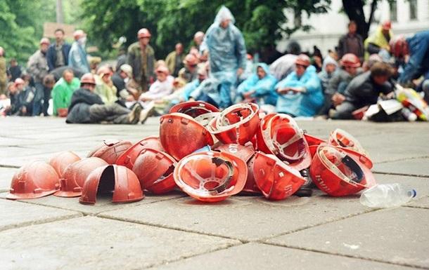 У Волинській області страйкують шахтарі через невиплату заробітної плати