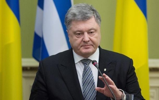 У Порошенко объяснили, почему он не встретился с делегатами акции протеста