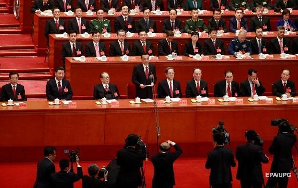 У Китаї за корупцію покарали 125 тисяч чиновників