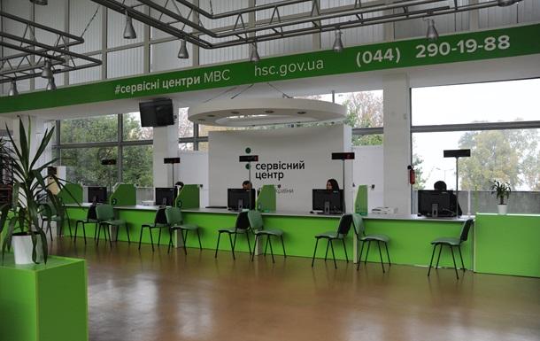 В Запорожье открылся новый сервисный центр МВД
