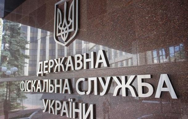 ГФС изъяла из незаконного оборота подакцизных товаров на 1,6 млрд