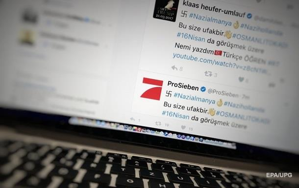 Twitter блокуватиме повідомлення з домаганнями
