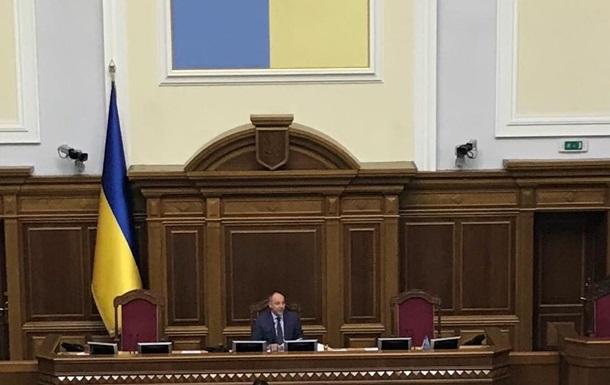 Проект Закону про вибори народних депутатів