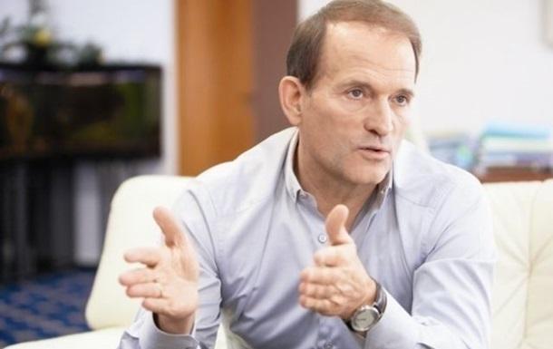 Медведчук прокомментировал инициативу ограничить поездки украинцев в РФ
