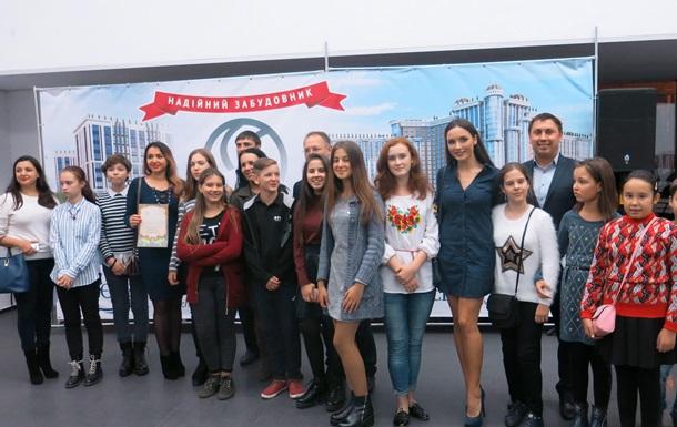 Статус Групп - генеральный спонсор выставки одаренных детей из зоны АТО