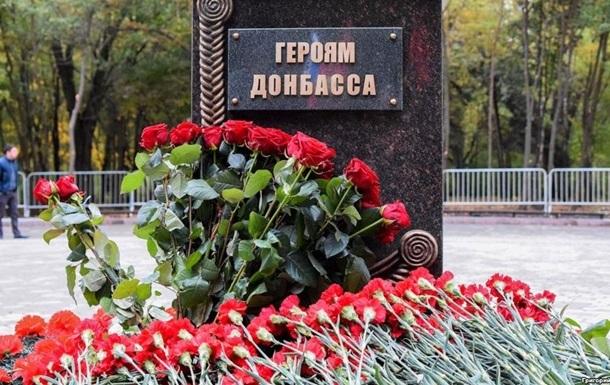 Кремль пояснив участь Суркова у відкритті пам ятника  героям Донбасу