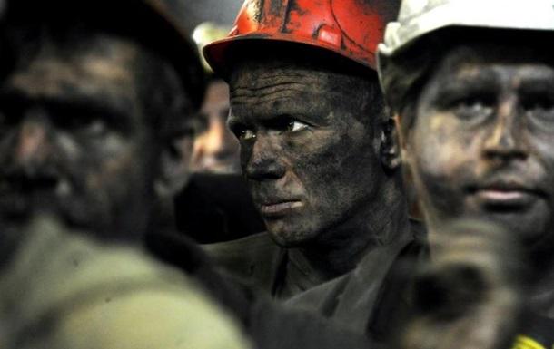 У Донецькій області страйкують гірники