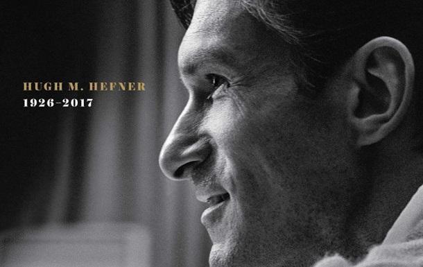 Г ю Гефнер посмертно прикрасив обкладинку Playboy