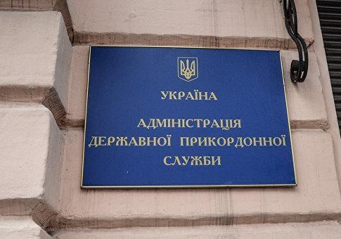 Об украинских пограничниках замолвите слово…