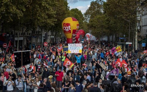 Близько 40 тисяч французів протестували проти трудової реформи Макрона