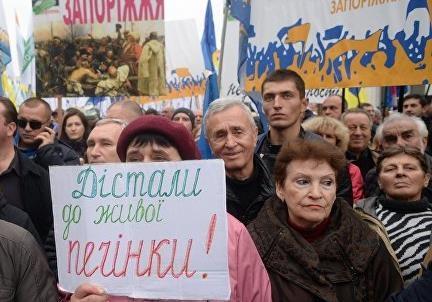 Чи матиме вплив опозиційний мітинг на політичну систему України?