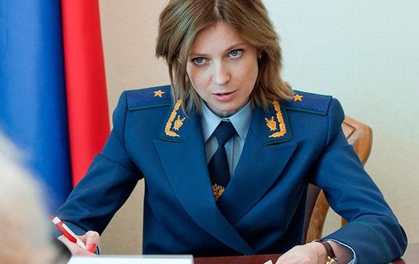 Поклонська досі громадянка України - ЗМІ