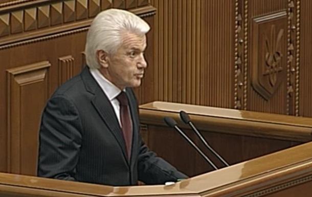 Нардеп Литвин вийшов з групи Воля народу