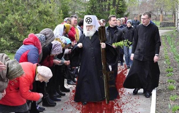Московськими попами пахне тут