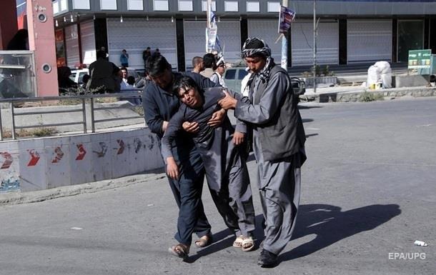 Теракти в Афганістані: кількість загиблих збільшилася до 89 осіб