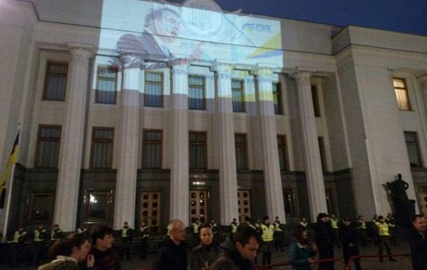 ЗМІ: Мітинг під будівлею Ради завершився