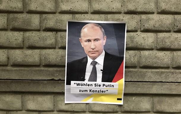 Немецкие протестанты симпатизируют Путину и России, презирая США и Украину