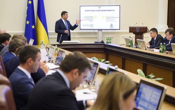 Кабмін затвердив порядок позбавлення статусу учасника бойових дій