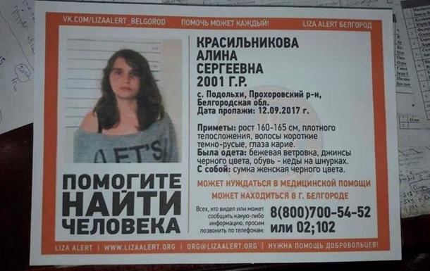 Під Києвом затримали дівчину, яка втекла з інтернату в РФ