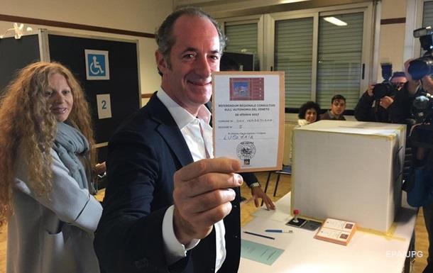 Два региона Италии проголосовали за автономию