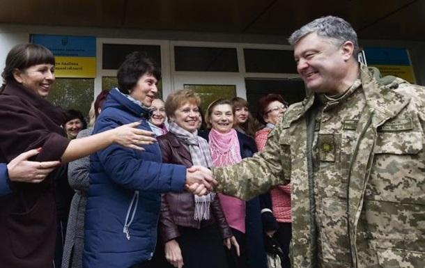 Порошенко: Роблю все, щоб на Донбасі були миротворці