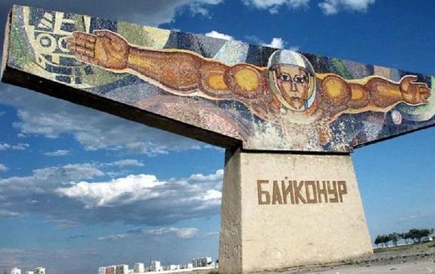 Росія почала антитерористичні навчання на Байконурі