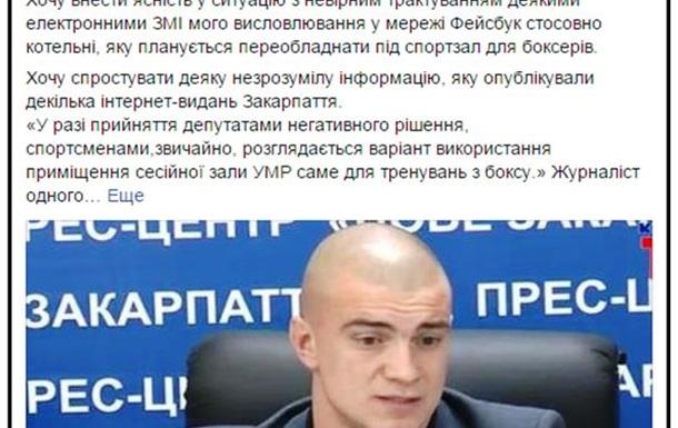 Євген Молнар – ті тушка який погрожував дітям Товмасяна Вардана Арамісовича