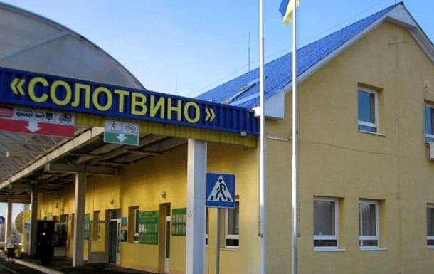 На границе Украины с Румынией ограничили пропуск транспорта