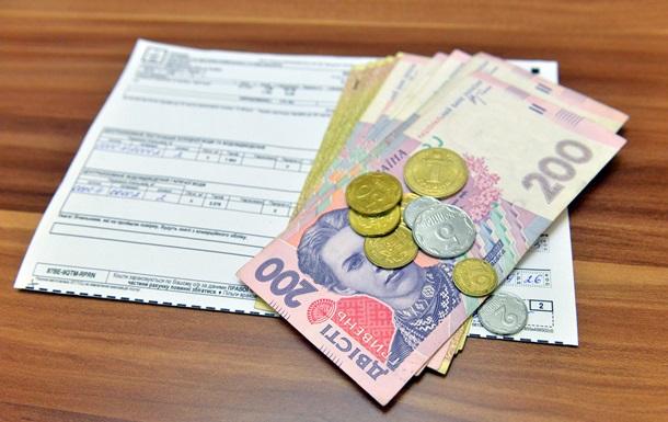 Затраты на субсидии в Украине выросли на 620 млн гривен