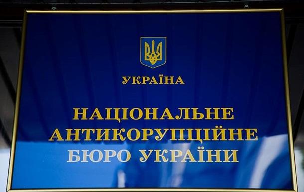 У НАБУ розповіли про причини обшуків у мера Одеси