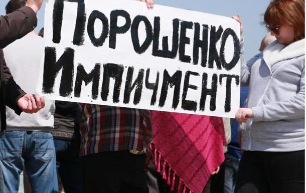 У протестуючих «нова ціль» – Президент України