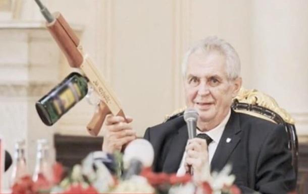 Чеський президент показав  зброю  для полювання на журналістів