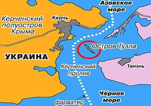 Невыученные уроки истории: остров Тузла